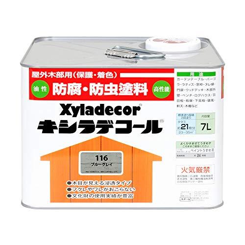 大阪ガスケミカル株式会社 キシラデコール ブルーグレイ 7L