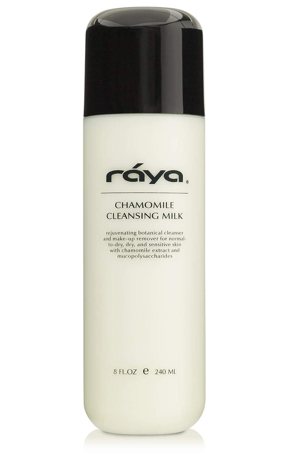 かりて骨髄勘違いするRaya カモミール洗顔ミルク (152) ジェントル、ソープフリーの液体クレンザーとメイクアップ乾燥肌や敏感肌のためのローションを削除 穏やかな炎症を助け、毛穴の絞り込み 8 fl-oz