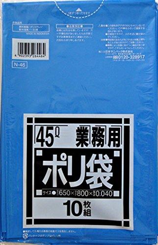 N46 業務用45L特厚 青 10枚×40点セット (4902393264464)