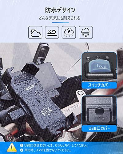 Oasserバイクワイヤレス充電ホルダーQi+USB充電兼用オートバイワイヤレス充電器バイク用スマホホルダーミラーマウント付き無線充電片手操作DIY取り付け簡単Qi充電15W10W7.5W5W多機種対応M3