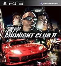 Midnight Club II - PS3 [Digital Code]