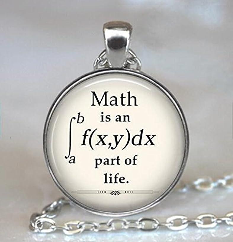 Math is an integral part of Life necklace, math pendant math geek gift math teacher gift math student gift