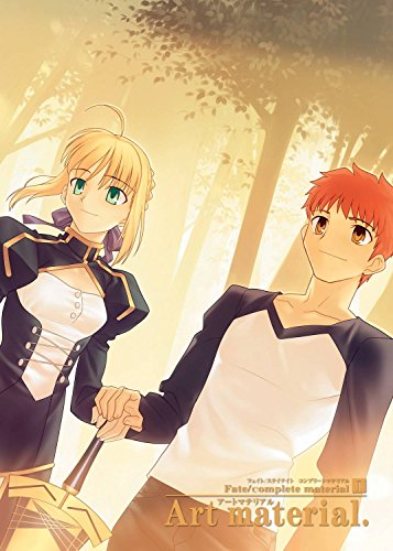 Fate/Complete Material Volume 1: Art Material