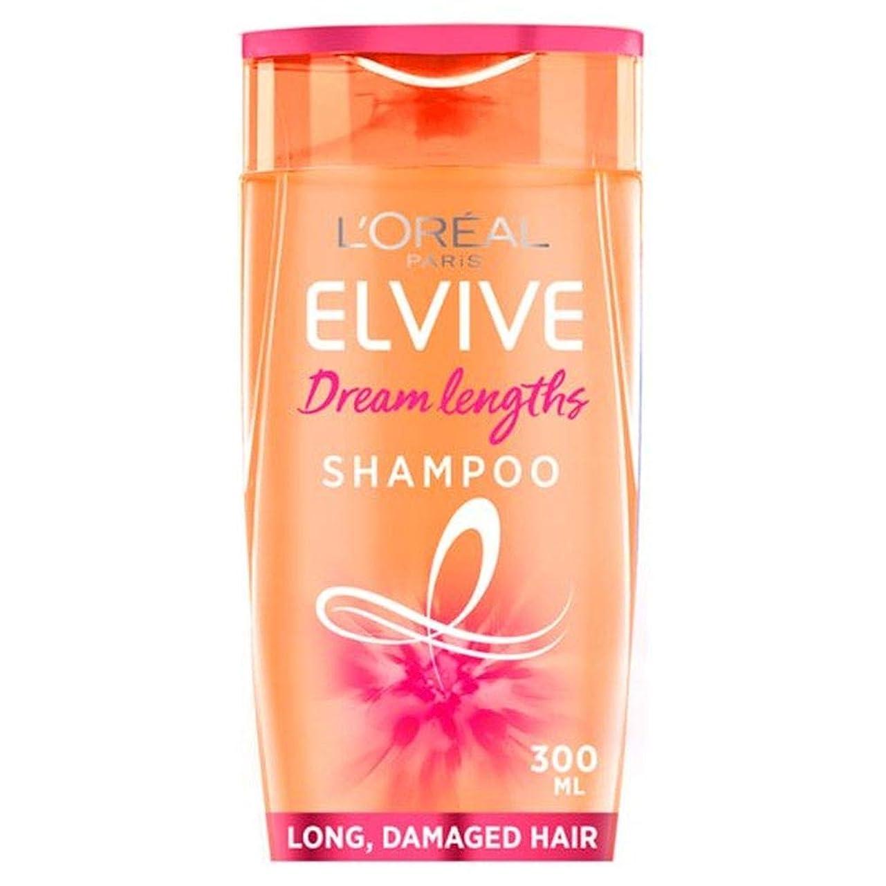 衛星乳白色未接続[Elvive] ロレアルはElvive長さのヘアシャンプー300ミリリットルの夢 - L'oreal Elvive Dream Lengths Hair Shampoo 300Ml [並行輸入品]