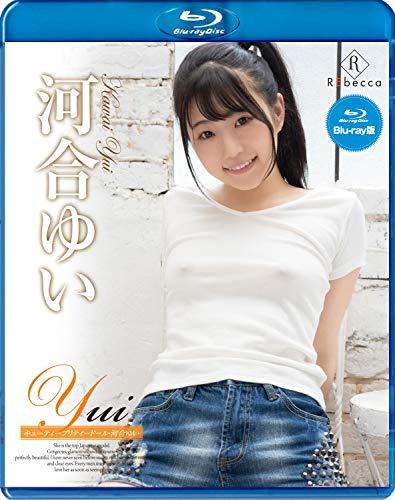 Yui キューティープリティードール 河合ゆい ブルーレイエディション
