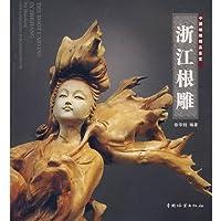 Zhejiang Carved