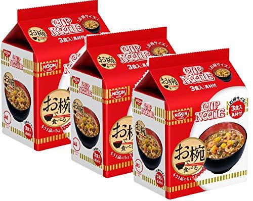 日清食品 お椀で食べるカップヌードル 3食パック