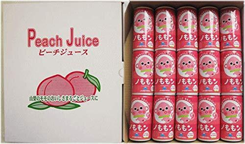 山梨産100%桃ジュース (15缶)ギフト箱入