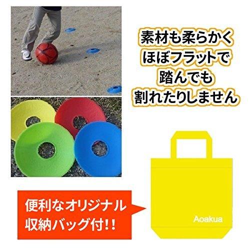 『Aoakua 今までになかった フラット コンパクトな ディスク マーカーコーン 収納袋付 8枚 各2枚』の7枚目の画像