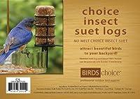 鳥12の選択CIL12選択昆虫シューログのケース