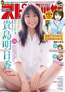 週刊ビッグコミックスピリッツ 58巻 表紙画像