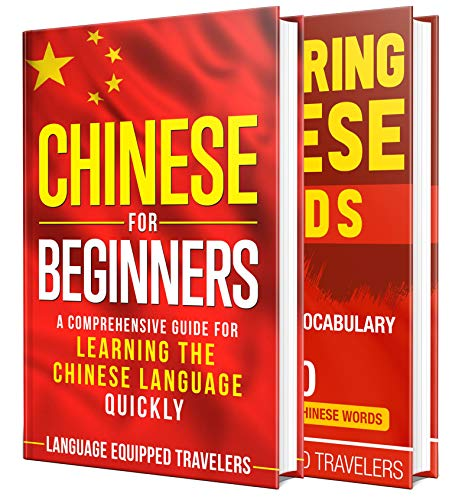 Chinese: The Chinese Language Learning Guide for Beginners (English Edition)