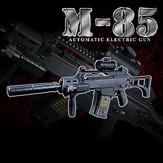 ダブルイーグル 予備マガジン付き1/1スケール高性能アサルトライフル 電動ガン、ドットサイト搭載モデル M85エアガン