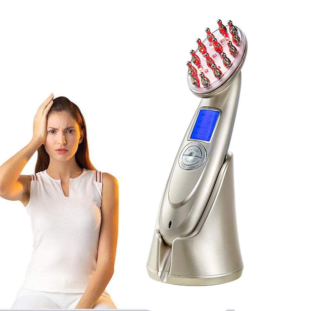 二層最適立ち寄る電気頭皮マッサージポータブルヘッドマッサージャーフォトンレーザーRFくしヘッドをリラックスして刺激する抗毛損失治療装置
