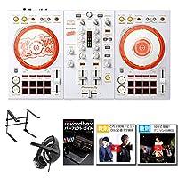 Pioneer DJ D4DJ Happy Around! コラボレーションモデル DDJ-400-HA PCスタンド、ヘッドホン、rekordbox パーフェクトガイドセット パイオニア