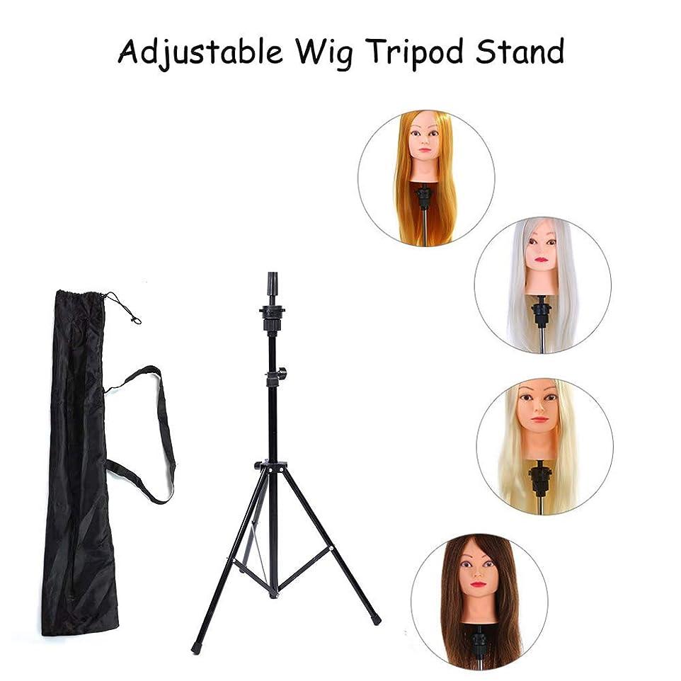 成分電信ようこそマネキンウィッグヘッド三脚スタンド調節可能な美容トレーニング人形ヘッドホルダー用理髪かつらスタンド付きキャリーバッグ