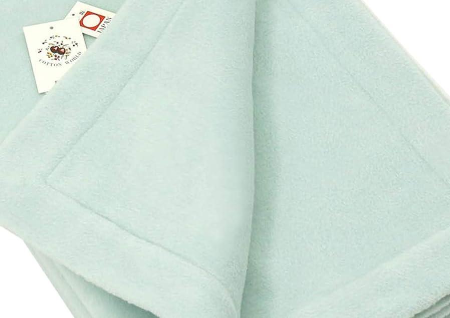 電報フォーラムミニチュア公式 三井毛織 エジプト超長綿 綿毛布 掛け毛布 シングルロングサイズ 日本製 洗える ブルーグリーン色 140x230cm 三井毛織 公式製品