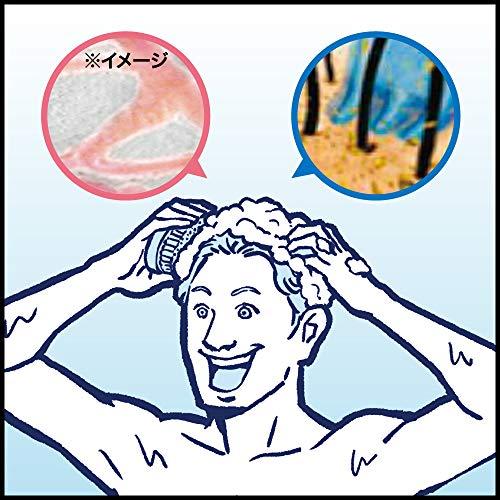 花王サクセス『頭皮洗浄ブラシ』