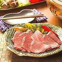 [肉贈] 飛騨牛 焼肉 ギフト 特上 霜降り&赤身 食べ比べ セット500g トモサンカク ミスジ 三角バラ イチボ ランプ