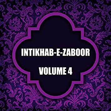Intikhab E Zaboor, Vol. 4