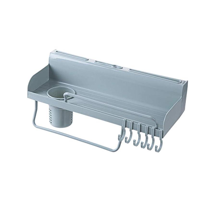 喉頭症候群祝福するXJLXX キッチン壁掛けラック、キッチン用品の収納ラック、バスルームの排水ラック ドレンラック (Color : Blue)