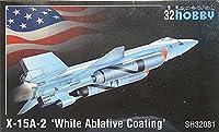 スペシャルホビー SH32081 1/32 X-15A-2 ホワイト・アブレーション塗装