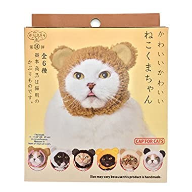 Kitan Club Cat Cap - Pet Hat Blind Box Includes 1 of 6 Cute Styles - Soft, Comfortable and Easy-to-Use Kitty Hood - Authentic Japanese Kawaii Design - Animal-Safe Materials, Premium Quality (Bear)