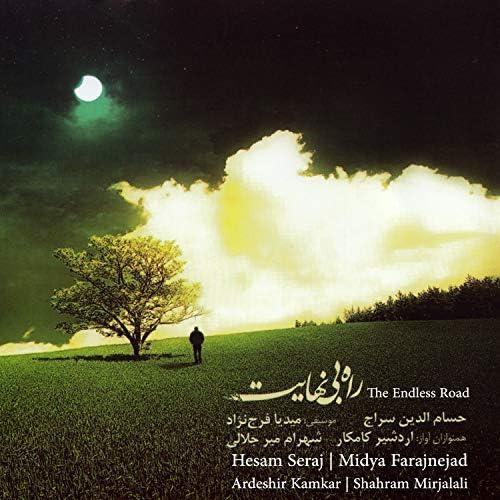 Hesameddin Seraj & Midya Farajnejad feat. Ardeshir Kamkar & Shahram Mirjalali