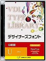 VDL TYPE LIBRARY デザイナーズフォント Macintosh版 Open Type G明朝 Ultra