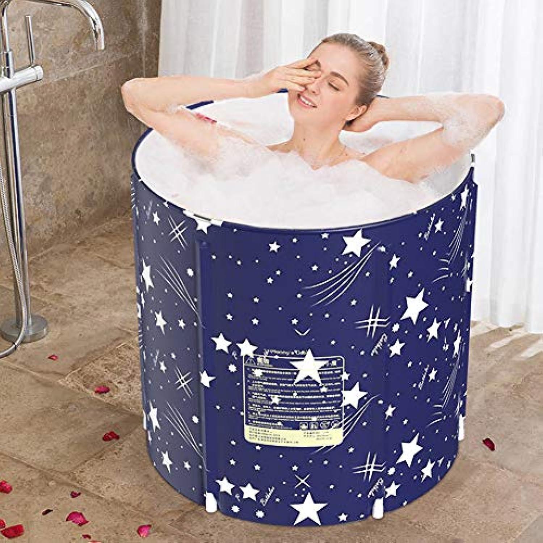 JSIHENA Folding Wannenbad Fass Erwachsenen Wanne aufblasbare Badewanne Dicker Plastikeimer Badewanne Isolierung Falten Wanne,65cm65cm