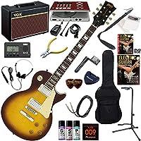 Blitz エレキギター 初心者 入門 フレイムメイプルをラミネイトしたレスポールスタンダード ギターの練習が楽しくなるCDトレーナー(エフェクターも内蔵)と人気のギターアンプVOX Pathfinder10が入った強力21点セット BLP-450/VS(ビンテージサンバースト)