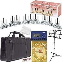 ミュージックベル(ハンドベル)23音 MB-23K/S 【Silver】サクラ楽器オリジナル フルセット[クリスマス楽譜付き]
