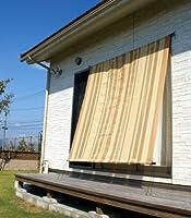 DAIM 日よけのシート 吊下げタイプ ソフトブラウン 2m×2m 遮光率75% 直射日光を遮断し、風を通す!