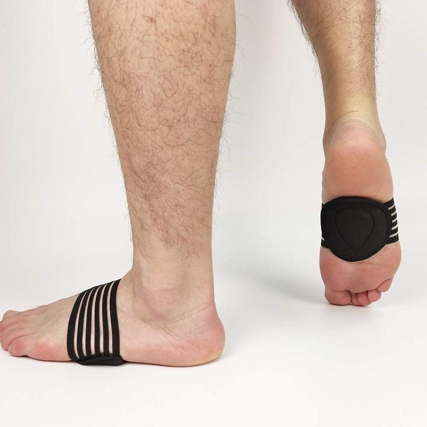 ブーム魚滅多足底筋膜炎のための2対のクッション付き圧縮アーチサポート倒れたアーチヒールスプリアスフラットとアーチーの足の問題(ワンサイズ)