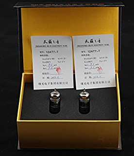 Matched Pair Shuguang 12AT7-T Premium Vacuum Tube Nature Sound High-end Gift Box