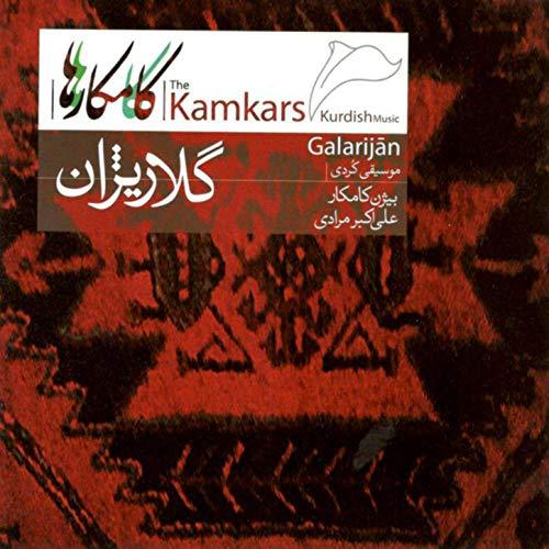 Galarijan - Kurdish Music