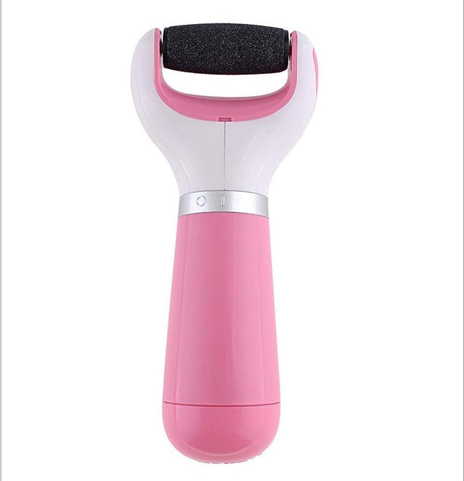 マスタードすずめ貫入SUPCU 電動角質リムーバー、角質除去、角質ケアダイヤモンドヘッドローラー、角質クリア、ワンタッチスタート、2つのヘッドローラー、フットケア、USB充電、女性/高齢者は非常に人気があり、足のケアは非常に人気があります (ピンク)