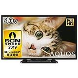 シャープ 40V型 液晶 テレビ AQUOS LC-40E40 フルハイビジョン 長時間録画HDD対応 2画面表示