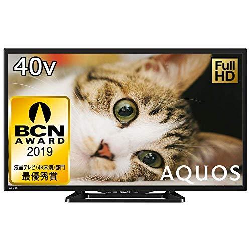『シャープ 40V型 液晶 テレビ AQUOS LC-40E40 フルハイビジョン 長時間録画HDD対応 2画面表示』の1枚目の画像