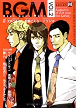 BGM VOL.2―Boys Guys Mens (MARBLE COMICS)
