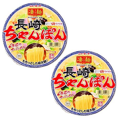 ニュータッチ 凄麺 長崎ちゃんぽん 2個セット 2人前 ご当地 カップ麺 お取り寄せ ザワつく金曜日