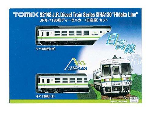 J.R. Diesel Train Series Kiha130 [Hidaka Line] (2-Car Set) (Model Train)