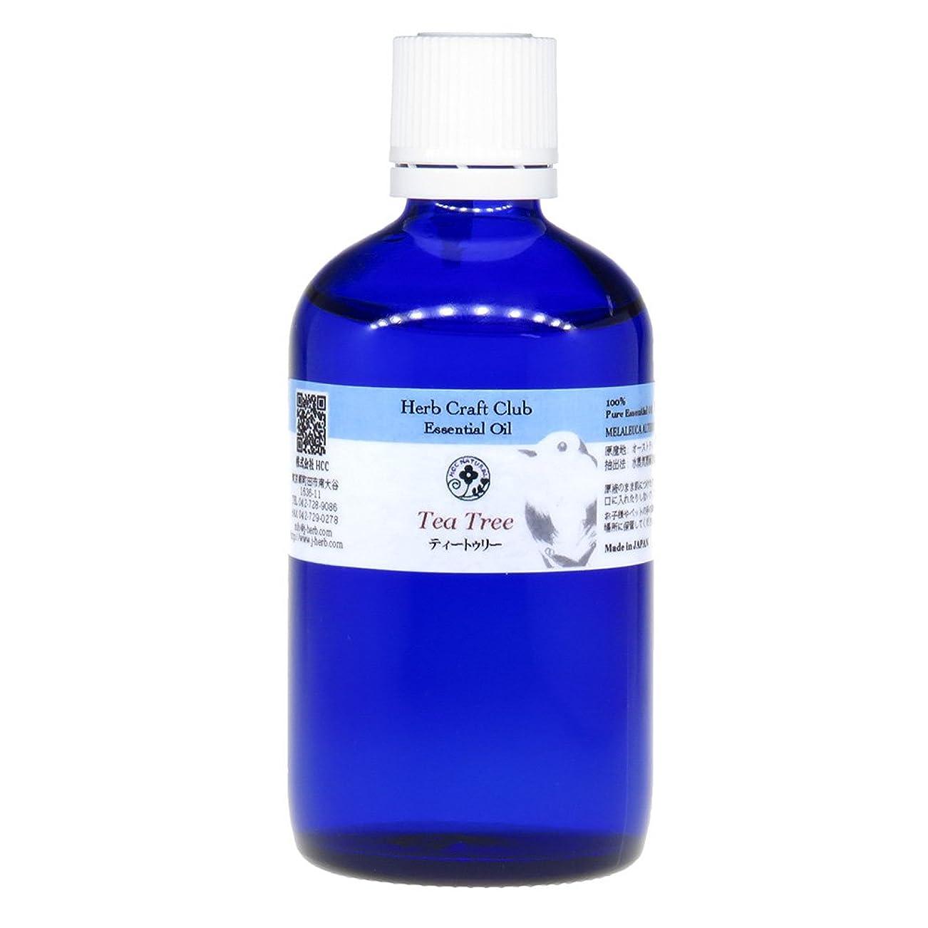 パントリー近似セグメントティートゥリー105ml 100%天然エッセンシャルオイル ※徳用サイズ 卸価格