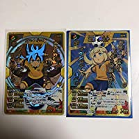 イナズマイレブンGO カードゲーム イナズマレア 2枚