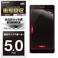 エレコム スマホ 液晶保護フィルム 汎用 5.0インチ用 衝撃吸収 反射防止 [日本製] P-50FLP