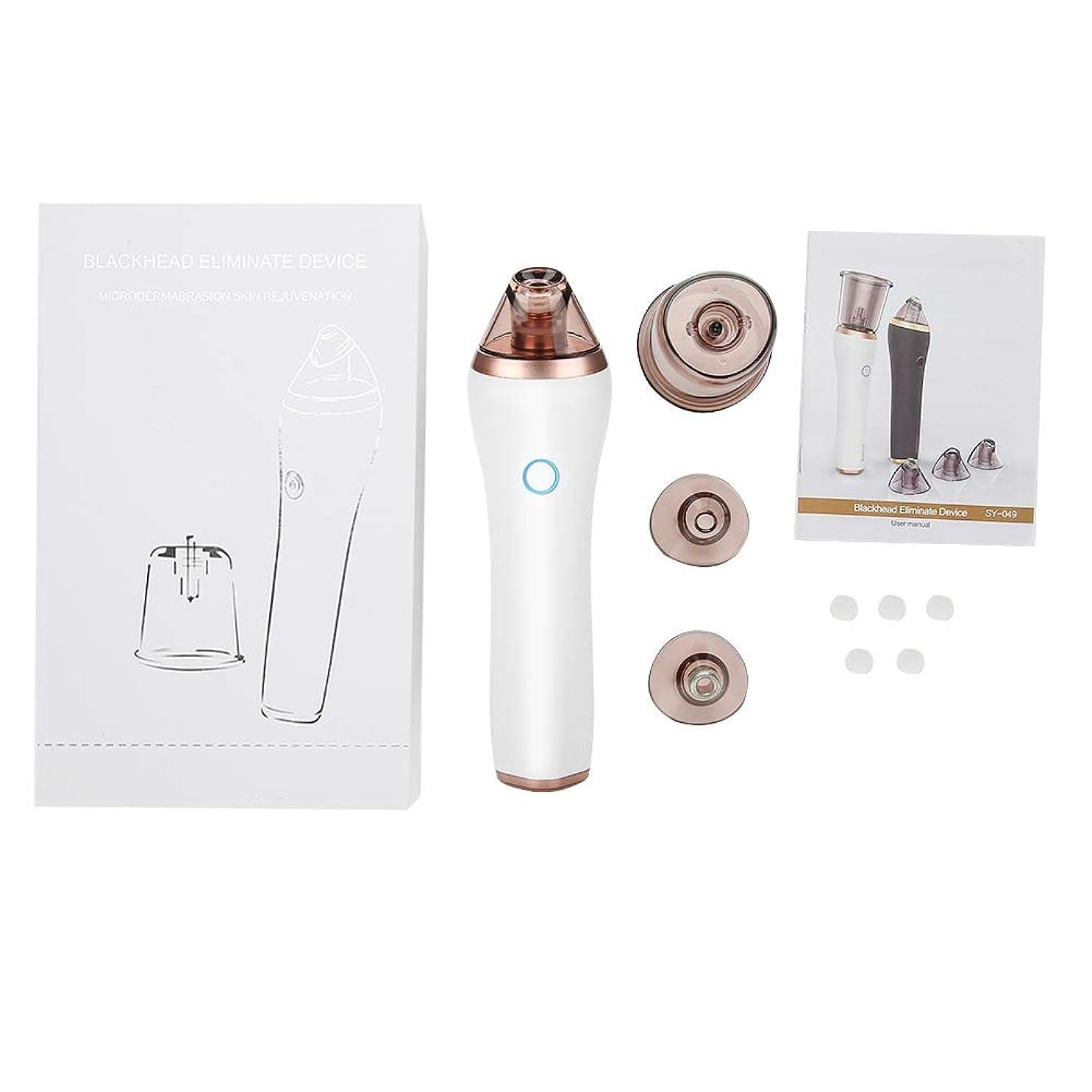 権威ホテルリボンUSBにきび掃除機 - にきび防止フェイシャルクレンザー、ポータブル美容機器サクション - 電気にきびからクリーニングデバイスを取り除く、にきびを取り除く