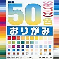 トーヨー 001023 50色おりがみ 24cm 60枚入 おまとめセット【3個】