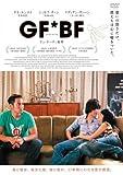 GF BF [レンタル落ち] image