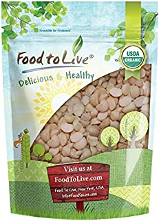 Organic Macadamia Nut Pieces, 8 Ounces - Non-GMO, Unsalted, Unroasted, Kosher, Raw, Vegan, Bulk