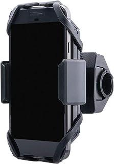 Suporte Celular Moto Bike Universal Original Interphone